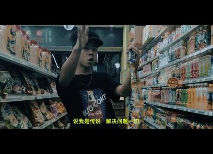 GAME BOY MV预告片 摄影剪辑:@SHADOW4REAL