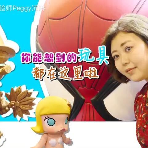 【沛琳Peggy美拍】【原创·美拍首发】BTS国际潮流...