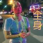 全身涂满夜光粉在凌晨走到大街上去!那画面真的很酷#作死##搞笑##我要上热门@美拍小助手#