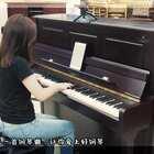 张杰《三生三世》罗切尔钢琴版❤每天一首钢琴曲#音乐##钢琴##张杰#