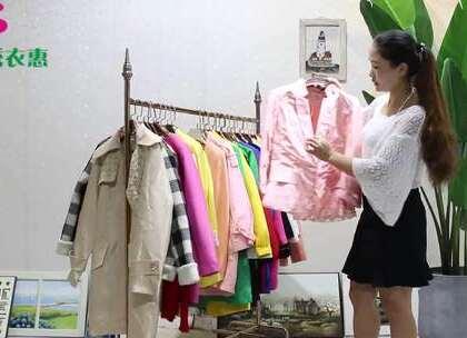秀衣惠服饰9.11号 【独一份】外套30件600元包邮