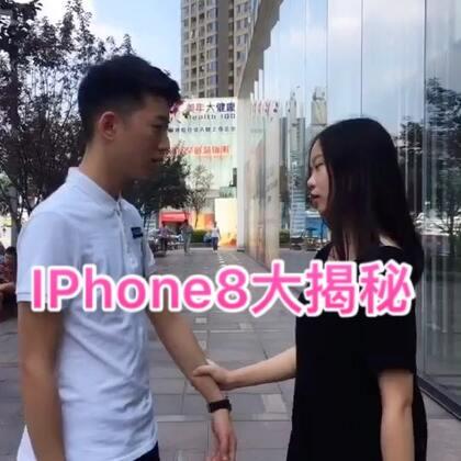肾和男友你选一个😏😏😏#搞笑##苹果8##iphone8#微博:二博博博博博
