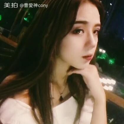 【曹愛神cony美拍】17-09-12 03:39