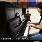 高胜美《沧海一声笑》罗切尔钢琴版❤每天一首钢琴曲#音乐##钢琴##新白娘子传奇#
