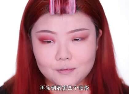 染发后的第一支视频,害羞害羞😳 跟着我一起来化妆变美吧(2)