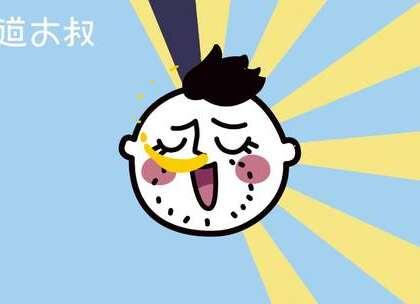 【星座爱搞杀】:宁愿单身,也不要和天蝎座谈恋爱? #明星名人##天蝎座##彭昱畅#