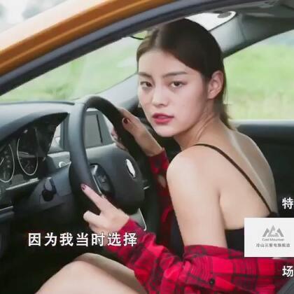 #长板##长板女孩#宝马一系(下)
