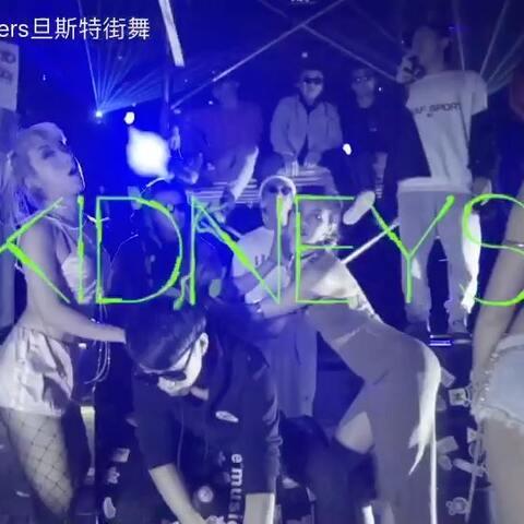 【Dangsters旦斯特街舞美拍】昆明有嘻哈……#中国有嘻哈#以双...