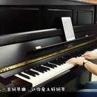 夏至未至《那个男孩》罗切尔钢琴版❤每天一首钢琴曲#音乐##钢琴##电钢琴#