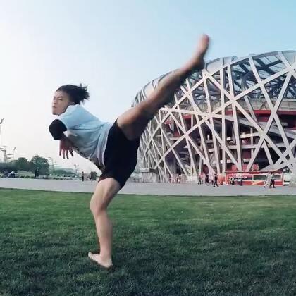 #美拍运动季##无运动,不生活##运动#预告版1