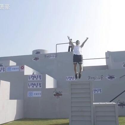 【跑酷李潇豪美拍】17-09-13 16:47