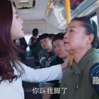 一个言而无信的中国大妈!#陈翔六点半#
