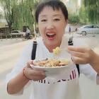 #吃秀#王姐的亲蛋们😍我口误说成灌肠了😫其实是碗托😜