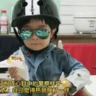 #年语惊人##年 三岁##宝宝#一个耐不了饿的警察😂