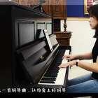 仙剑奇侠传《蝶恋》罗切尔钢琴版❤每天一首钢琴曲#音乐##钢琴##仙剑奇侠传#