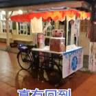 #跟著強哥逛台灣#南投縣草屯鎮寶島時代村 回到五零年代了。