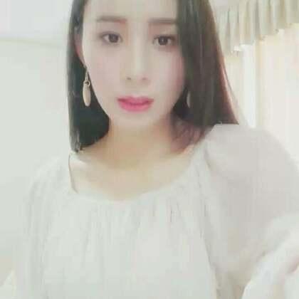 【服装设计师哈娜Hana美拍】17-09-14 17:19