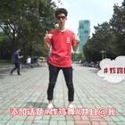 你在人民广场吃炸鸡,我在人民广场跳#炸鸡舞#