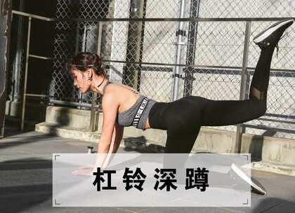 BGM-just give me a reason#美拍运动季##运动##健身#