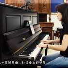 徐嘉雯《最初的记忆》罗切尔钢琴版丨爱上好钢琴