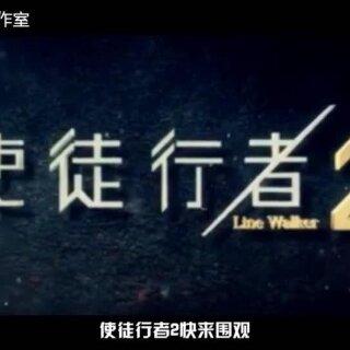 大咖剧星《使徒行者2》华丽回归,卧底谜团大揭秘#大咖娱乐圈##搞笑#