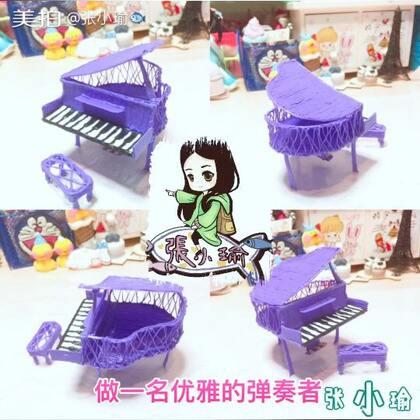 我真的超级羡慕会弹钢琴的宝宝 不用很厉害 能把自己喜欢的歌曲弹出配上和弦就够了 可是就是做不到😂😂偷偷告诉你们我用双手只会弹一首歌👀黑色用料不多啦 这次做了紫色钢琴,其实只要通过观察把用料拼凑在一起并不难 难在耐心…画真的好漫长😂😂赞转评+艾特三位非大V好友抽福利哦!