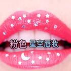 粉色星空唇👄#美妆##创意彩妆##艺术唇妆#九月的星空🌌应该很美💋亲们,周末快乐👩❤️💋👩❤️