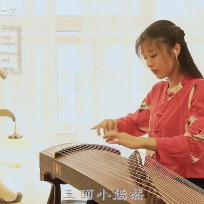 古筝《九张机》(《双世宠妃》主题曲)