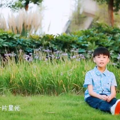 #U乐国际娱乐#10岁@钮裔诺👣 《样young》