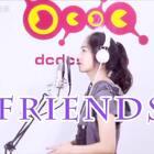 #翻唱#一首#justinbieber#的#friends#~ 说起来,分手之后还要做朋友,怕是很难吧。@音乐频道官方账号 网易云链接http://music.163.com/song/506588172?userid=317004212