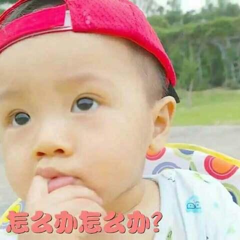 【蛋蔬夫妻美拍】#宝宝##搞笑#《碰瓷》乐乐遇到碰...