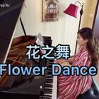 """#音乐#《花之舞Flower Dance》😊改编成了适合初学者的C调,左手伴奏有规律。😁有简谱,也有五线谱。😛可以用美拍的""""边买边看""""选购。#花之舞##Flower Dance#"""