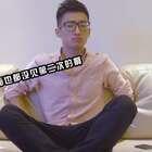 史上第一部恶魔之语视频教学#温州话教学##我要上热门##搞笑#