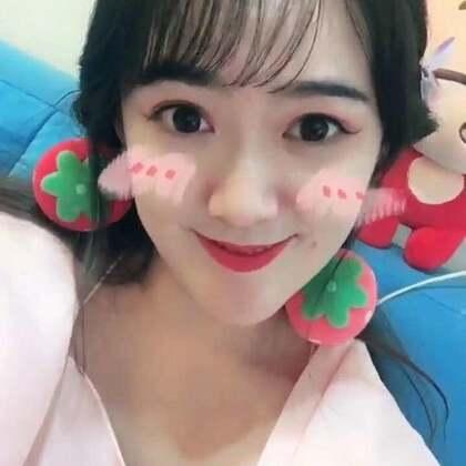 小草莓😍#自拍##美妆#