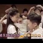 #宝宝##热门##搞笑#关注公众号(大熊和孩子)http://mp.weixin.qq.com/s/ULvjTVrFQZaNo7DHpIPT-w 、支持妮妮表演班老师、导演v信:13169090454