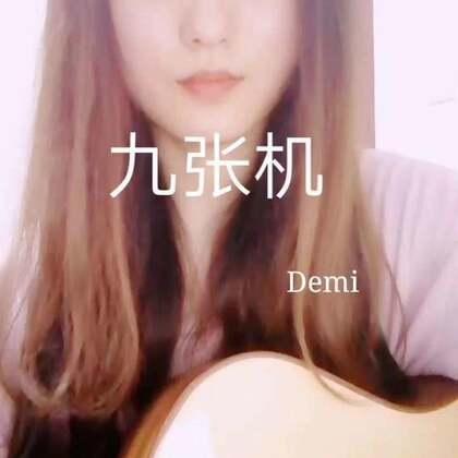 #九张机##吉他弹唱##U乐国际娱乐#
