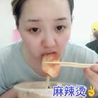 吃晚饭啦 喜欢吃麻辣烫么😂#吃秀##美食#