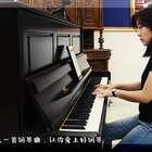 择天记《注定》罗切尔钢琴版,每天一首钢琴曲#音乐##钢琴##择天记#