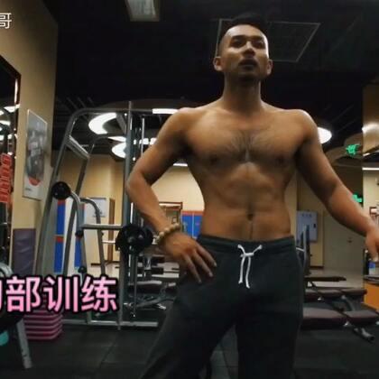 胸部训练,三个动作让你的胸肌充血满满!#美拍运动季##运动##男神#@美拍小助手 @美拍娱乐