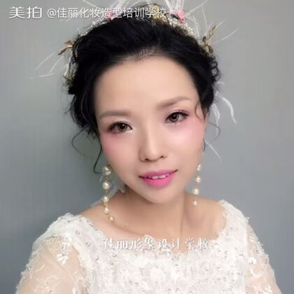 #美妆##美妆造型#模特:如君同学
