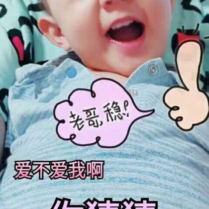 会说的话越来越多,小心思越来越多,现在的🐻孩子#好好22个月##宝宝#