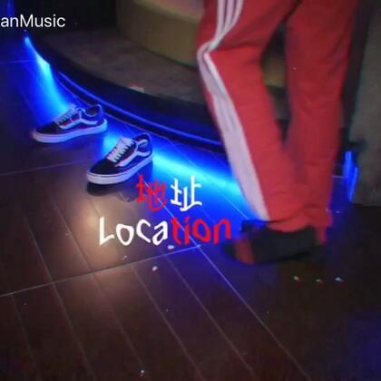 新原唱歌曲【地址】#美拍有嘻哈##你有没有freestyle #