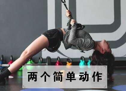 2个简单动作,练就一身马甲线!#美拍运动季##健身##运动#BGM- Booty Music