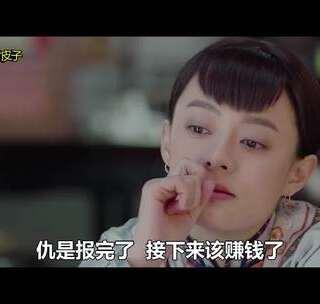 #孙俪##陈晓#那年花开月正圆:女人这么强,丧偶又何妨?
