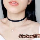 Choker的百变搭配(4)#穿秀##好物分享##首饰搭配#