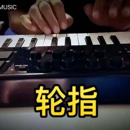 轮个指~#U乐国际娱乐##钢琴#
