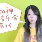 #音乐# 《小胖子》改编自宋冬野《董小姐》!9月23号我在上海的专场音乐会也会唱噢!刚刚去吉他手@面胡斯基 工作的地方,@白眼先生jaysin 的公司里面,录的这首歌!做个预热~9月23号,有在上海的小伙伴来吗?