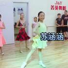 #舞蹈##拉丁舞恰恰#涵涵的笑容比阳光还灿烂☀️,舞蹈就该是这么快乐的😁