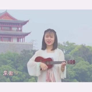 《榕城图志》汉服少女带你周游美丽榕城——福州版《好想你》流行会过时,但一座城市的美却能够历久弥新。