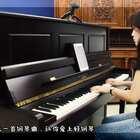 爱情公寓《虹之间》罗切尔钢琴版丨每天一首钢琴曲#音乐##钢琴##爱情公寓#